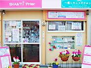 姉妹店 SHANTi Prier (シャンティ プリエ)